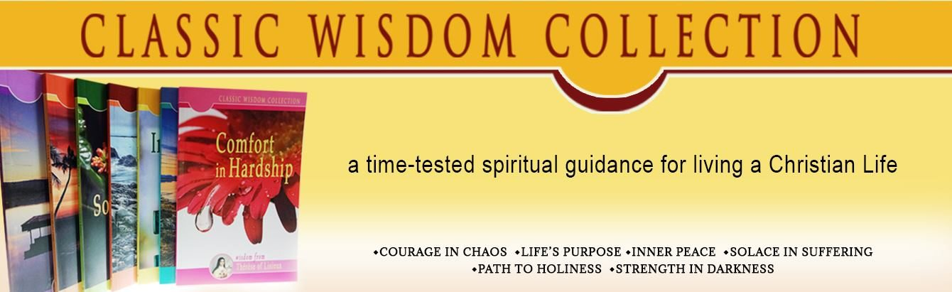 banner2wisdom collection